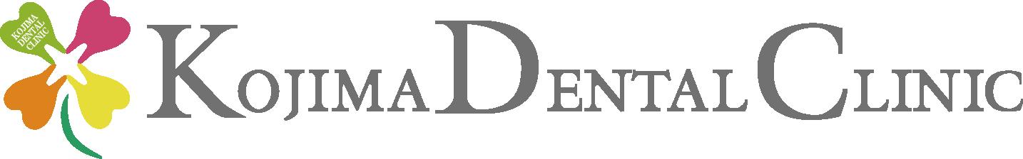 静岡市の小嶋デンタルクリニック ロゴ