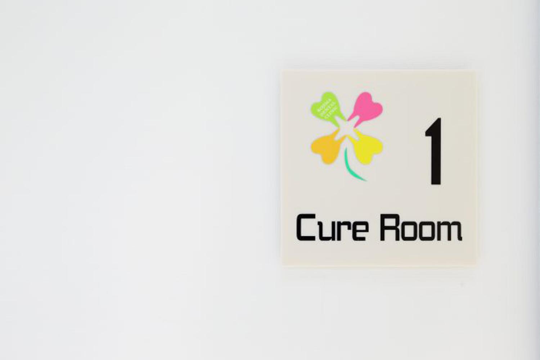 静岡市の小嶋デンタルクリニック 治療と予防を分けた完全個室診療室